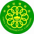 kínai környezetbarát védjegy